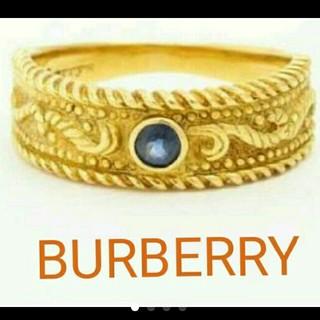 BURBERRY - ヴィンテージ バーバリー k18 リング 指輪 サファイア