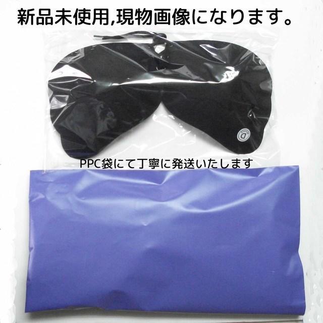 ヌーブラ NuBra Dカップ  ブラック 美盛 紐付き レディースの下着/アンダーウェア(ヌーブラ)の商品写真