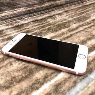 Apple - iPhone 6S 16GB