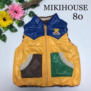 mikihouse - ミキハウス リバーシブル アウター ベスト 80 ボア 秋 冬 ファミリア