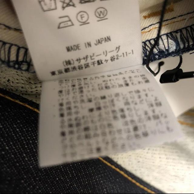 Ron Herman(ロンハーマン)のMサイズ ロンハーマン  FAKE DENIM フェイクデニム  ジーンズ メンズのパンツ(デニム/ジーンズ)の商品写真