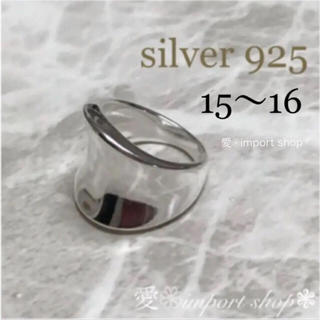 BEAMS - 【silver 925 】ワイド リング / 艶やか鏡面仕上げ / 刻印入