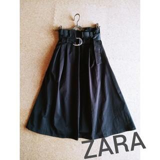 ZARA - 未使用♪ZARA★ボリュームロングスカート