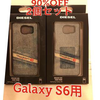 ギャラクシー(Galaxy)のDIESEL スマホケース Samsung Galaxy S6【2個】(Androidケース)
