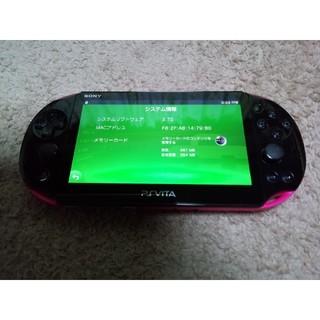 PlayStation Vita - 美品PSVITA 2000 ピンク/ブラック (PCH-2000ZA15)1GB
