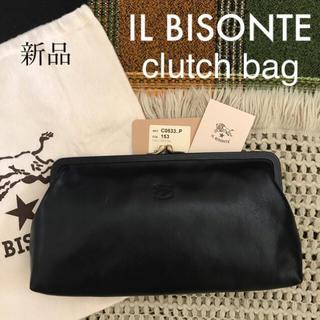 IL BISONTE - ブラック♥イルビゾンテ♥がま口 レザー クラッチバッグ ポーチ♥黒