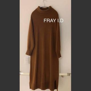 FRAY I.D - FRAY I.D ニットワンピース フレイアイディー