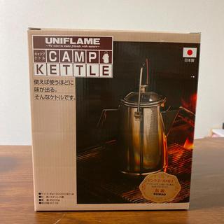 ユニフレーム(UNIFLAME)のユニフレーム キャンプケトル 【限定品】ピンクゴールド(調理器具)