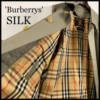 BURBERRY - BURBERRY バーバリー ステンカラーコート グレー メンズ シルク製 美品