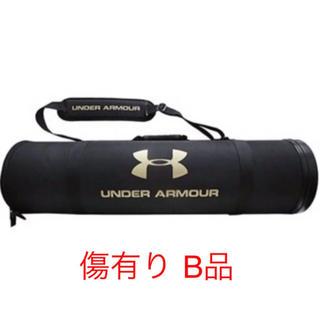 アンダーアーマー(UNDER ARMOUR)のアンダーアーマー  バットケース  傷有り品  B品(バット)