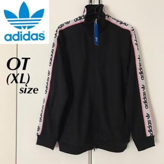 adidas - 【定価10989円】adidas ジャージ ジャケット 黒 XLサイズ