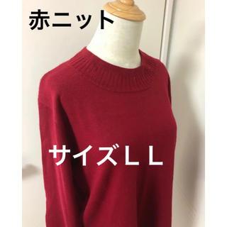 赤ニット サイズLL (ニット/セーター)