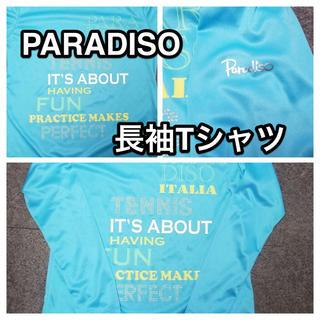 パラディーゾ(Paradiso)のPARADISO長袖Tシャツ ブルー(ウェア)