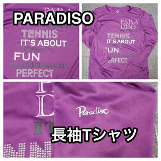 パラディーゾ(Paradiso)のPARADISO長袖Tシャツ パープル(ウェア)