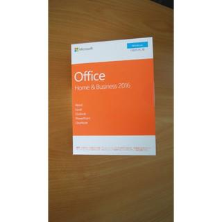 Microsoft - 【未使用】Microsoft Office Home and Business