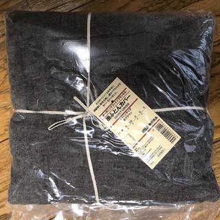 MUJI (無印良品) - 新品 未使用 無印良品 掛け布団カバー クイーン Q