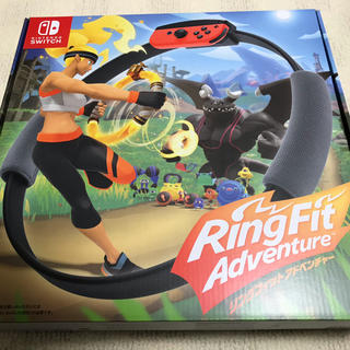 ニンテンドースイッチ(Nintendo Switch)の新品 未開封 switch リングフィット アドベンチャー(家庭用ゲームソフト)