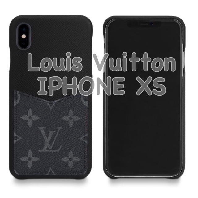 iphone 7 8 ケース 違い | LOUIS VUITTON - 新品⭐︎正規品 Louis Vuitton IPHONE XSの通販
