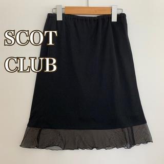 スコットクラブ(SCOT CLUB)のSCOTCLUB 異素材 フレアスカート   (ひざ丈スカート)