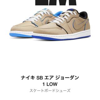 NIKE - Sb Jordan 1 low