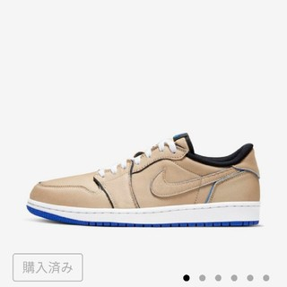NIKE - NIKE SB AIR JORDAN 1 LOW QS ジョーダン1