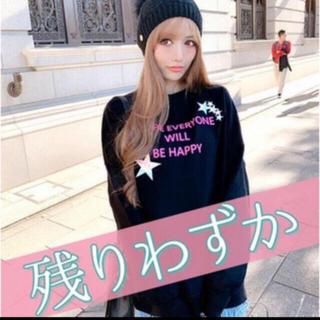 Rady - Rady レインボー☆BE HAPPYトレーナー♡