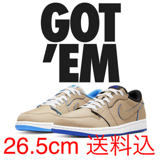 NIKE - Nike SB AIR JORDAN 1 LOW DUNK