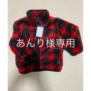 しまむら - フリースジャケット 90サイズ