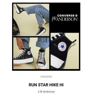 CONVERSE - Converse X JW Anderson Run star Hike HI