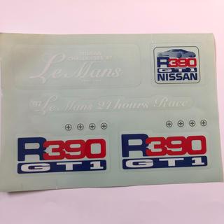ニッサン(日産)の日産R390…GT1のステッカー(ステッカー)