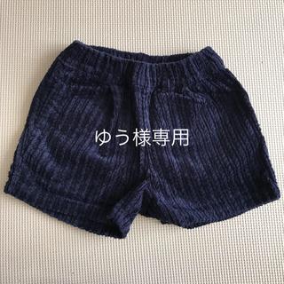エフオーキッズ(F.O.KIDS)のアプレレクール ショートパンツ 110cm(パンツ/スパッツ)