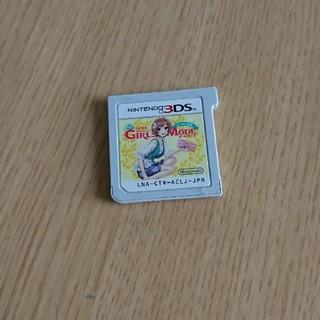 ニンテンドー3DS - NINTENDO 3DS Girls Mode