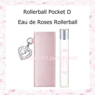 JILLSTUART - ロージーズローラーボール ・ ローラーボールポケットD ジルスチュアート 限定