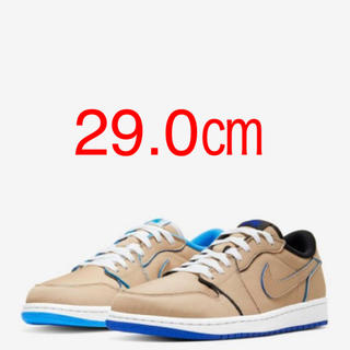 NIKE - AIR JORDAN 1 LOW DESERT ORE 29.0