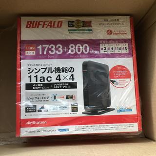 Buffalo - バッファロー WSR-2533DHPL-C 新品未使用