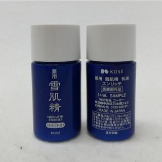 雪肌精 - 乳液2本 Rサンプルセット コーセー雪肌精エンリッチ