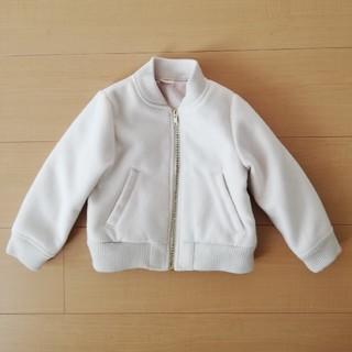 petit main - petitmain 袖フリル ブルゾン 90