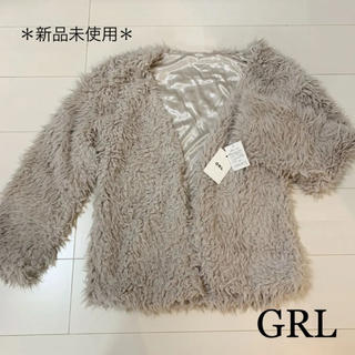 グレイル(GRL)の*新品未使用品*GRL フェイクファー アウター(毛皮/ファーコート)