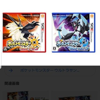 ニンテンドー3DS - ☆ポケットモンスター☆ウルトラサンムーン♪