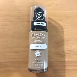 レブロン(REVLON)のレブロン ファンデーション 150 乾燥肌(ファンデーション)