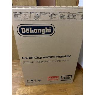 デロンギ(DeLonghi)の【ほぼ新品・送料無料】デロンギ マルチダイナミックヒーター MDHU15-BK(オイルヒーター)