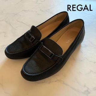 REGAL - REGAL パンプス NC18F F72K