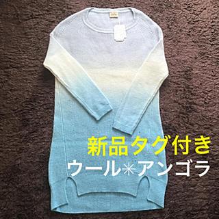 ZARA - 新品タグ付★お尻すっぽりセーター   ウール✳︎アンゴラ 色目がキレイ❤️