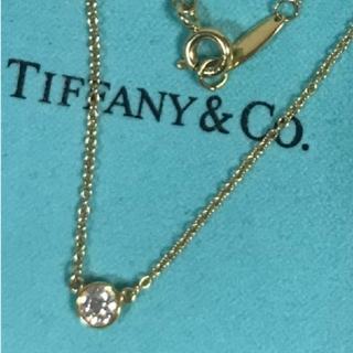 ティファニー(Tiffany & Co.)のティファニー バイザヤード 0.14(ネックレス)