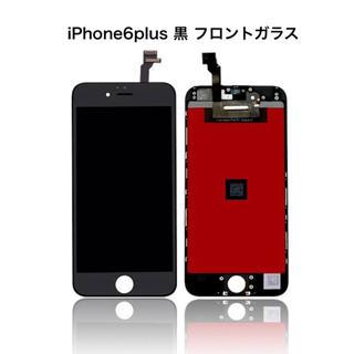 アイフォーン(iPhone)のiPhone7 近接センサーインカメラ(その他)
