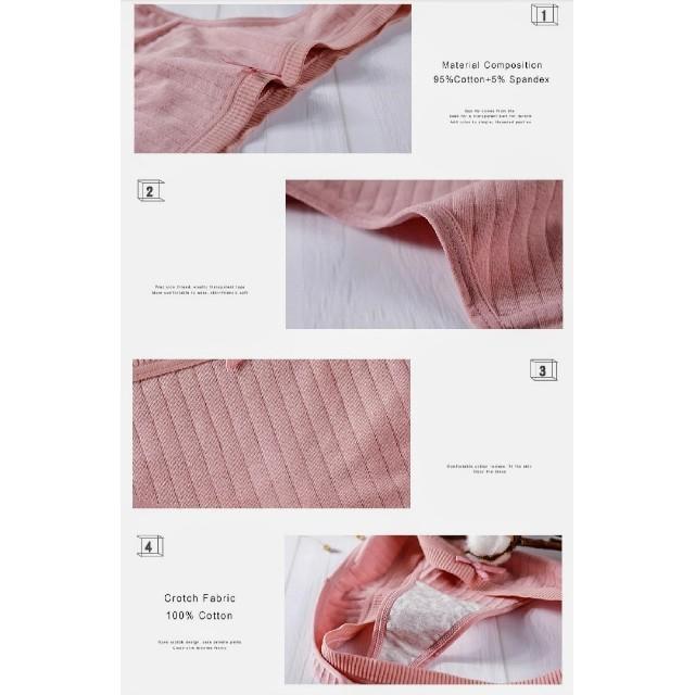 【新品】ヘルシーなリブコットンのtバック ナチュラル パンツ ソング トンガ レディースの下着/アンダーウェア(ショーツ)の商品写真