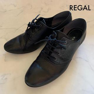 リーガル(REGAL)のREGAL シューズ 黒 RN6A F53G(ローファー/革靴)