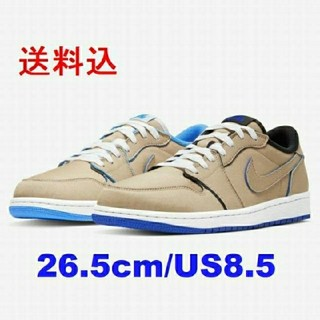 NIKE - NIKE SB AIR JORDAN 1 LOW DUNK 26.5