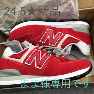 New Balance - ニューバランス スニーカー 新品★24.5 ML574 ★レッド