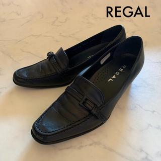 REGAL - REGAL パンプス 黒 15D PS 7912